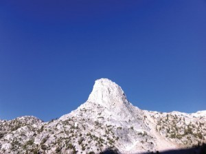 Unnamed granite peak in the Sierra.