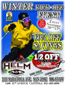Great deals at Helm of Sun Valley.