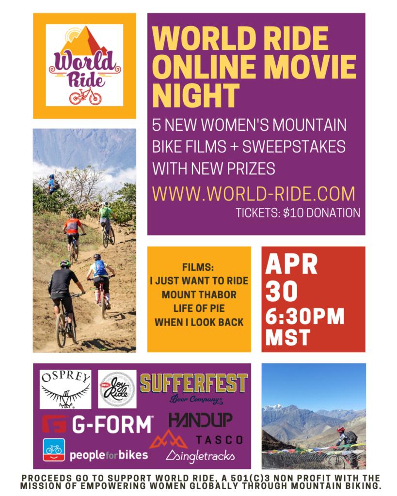 World ride movie night