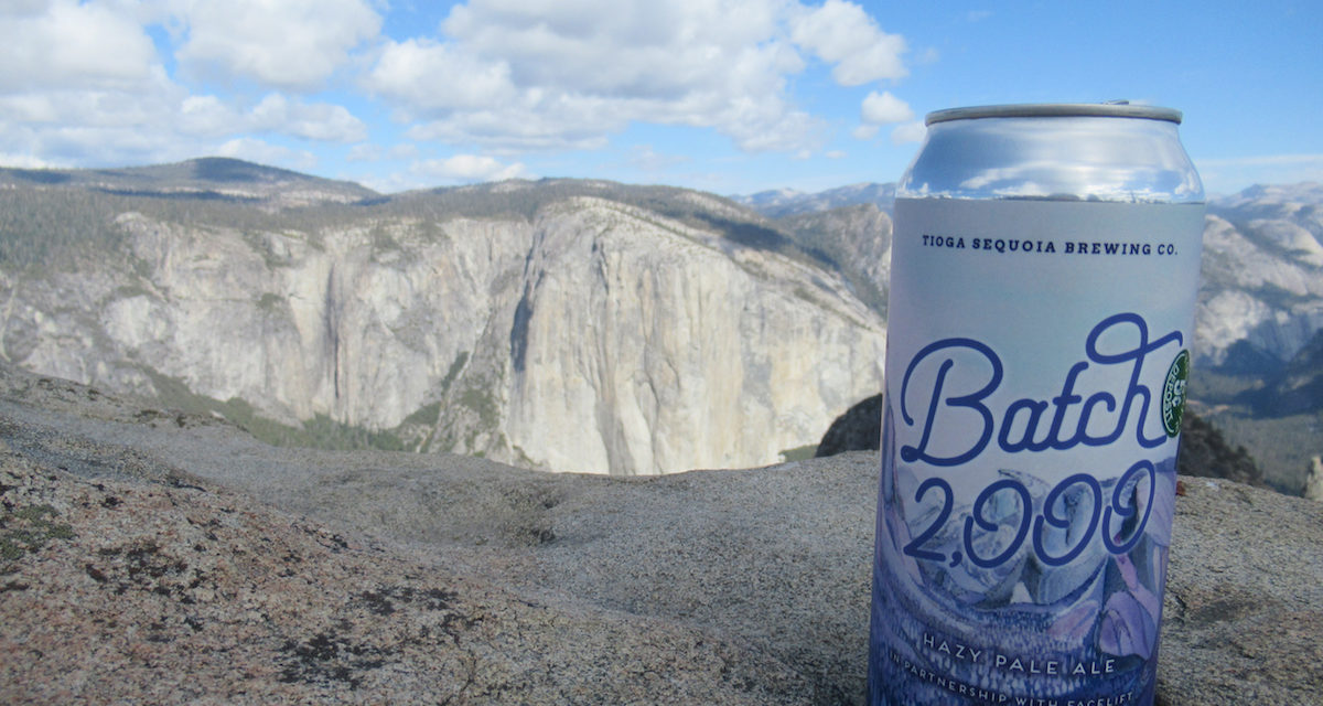 Earn Your Beer: Issue #112