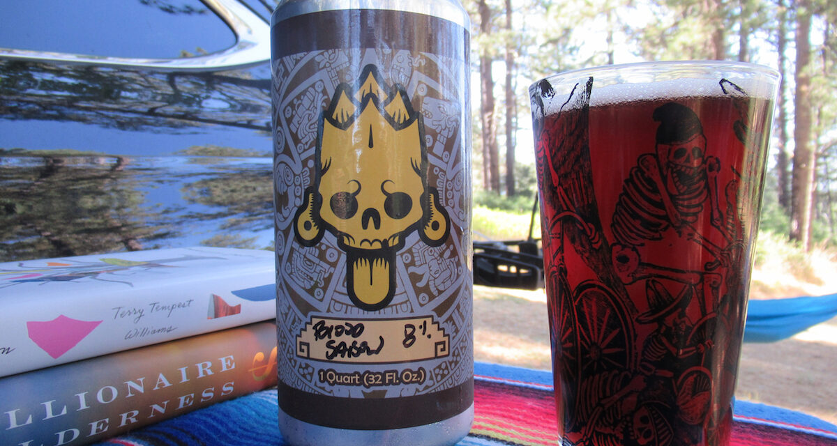 Earn Your Beer: Issue #115