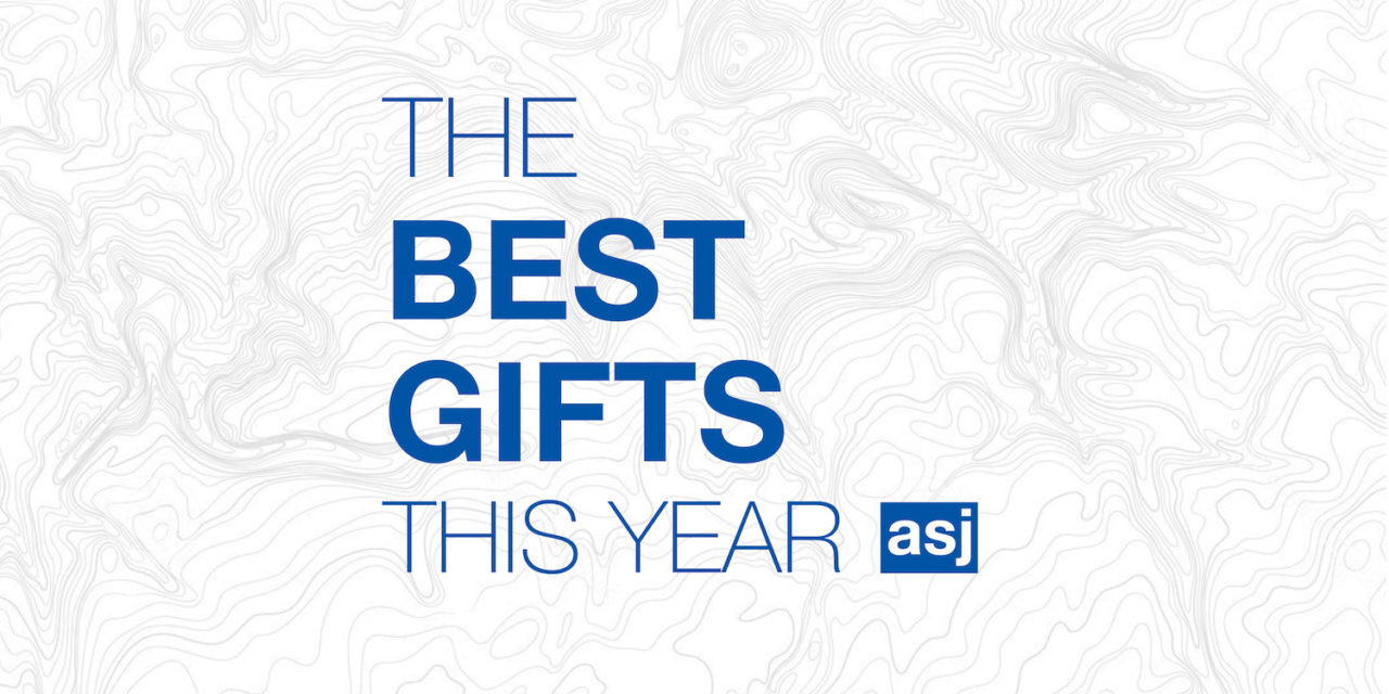 Gift Giving Guide 2020
